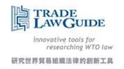 tradelaw