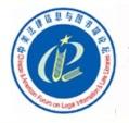 CAFLL Logo